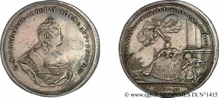 N° v09_1415 Médaille de couronnement d'Élisabeth - 1742