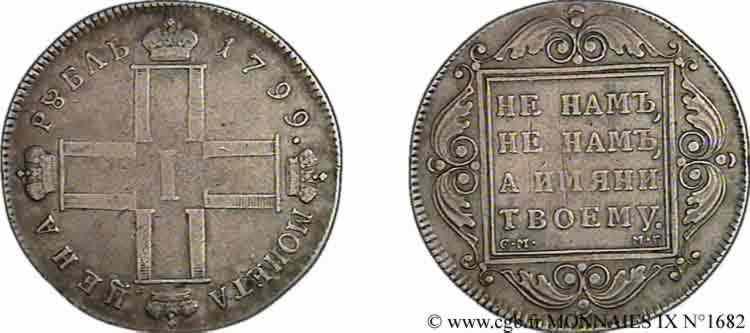N° v09_1682 Rouble, 2e type - 1799