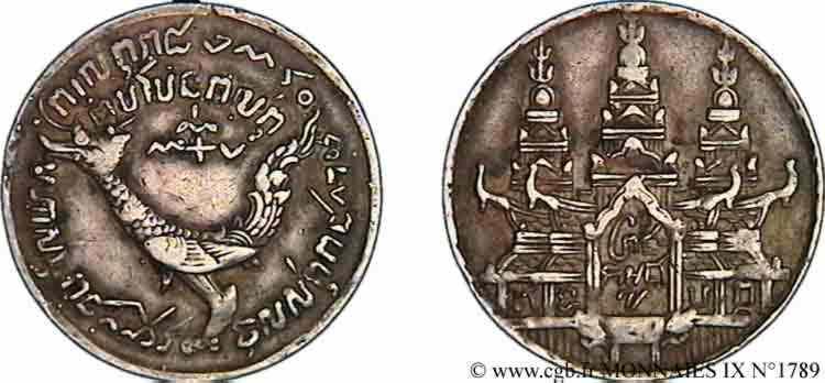 N° v09_1789 Tical grand module - (1847)