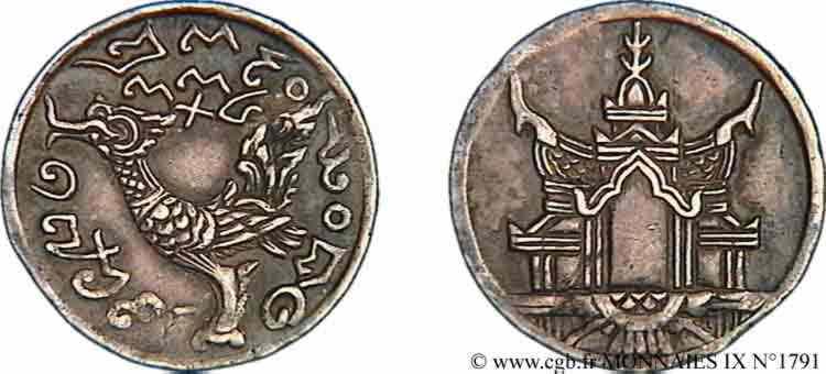 N° v09_1791 Quart de tical ou salong - (1847)