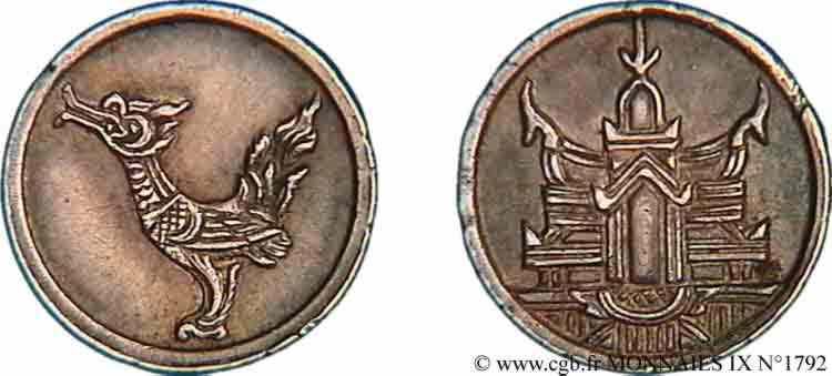 N° v09_1792 Huitième de tical ou fuang - (1847)