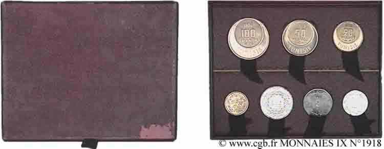 N° v09_1918 Lot de 7 essais pour le Maroc et la Tunisie - 1950-1951