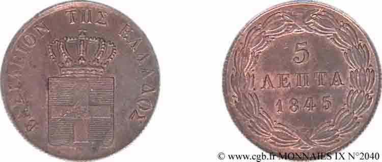 N° v09_2040 5 lepta 2e type - 1845